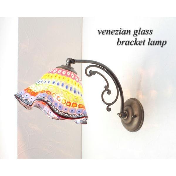 fc-w10ay-murina-inpiera-smerlate ベネチアングラス ベネチアンガラス ブラケットランプ ブラケットライト ウォールランプ イタリア製