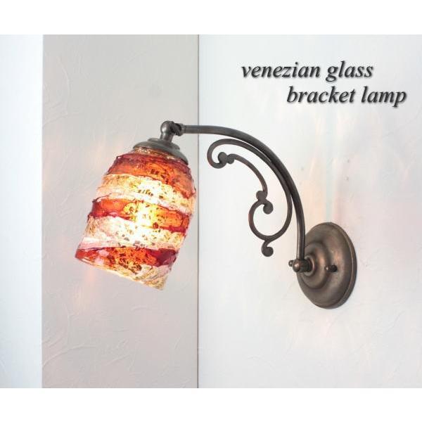 fc-w10ay-sbruffo-赤-amber-amethyst (fc-w10ayシリーズ) ベネチアングラス ベネチアンガラス ブラケットランプ ブラケットライト イタリア製