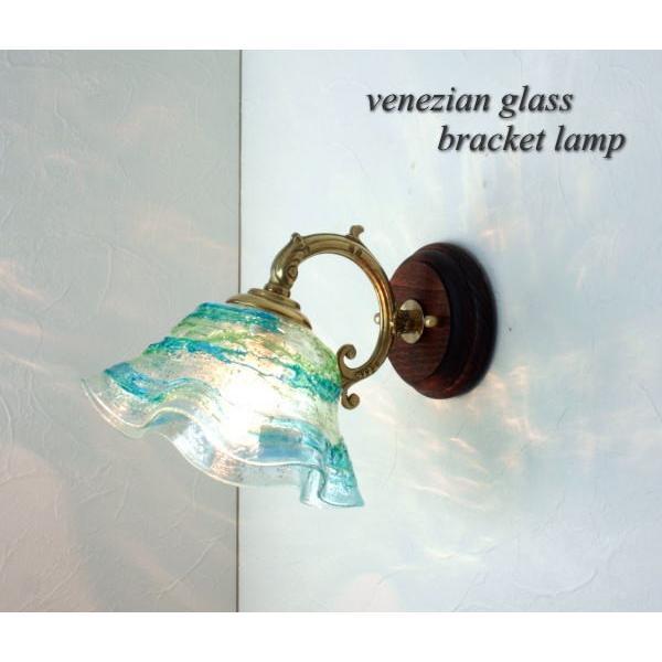 ベネチアングラス ブラケットランプ ウォールランプ イタリア製 fc-ww530g-smerlate-sbruffo-light青-緑  (fc-ww530gシリーズ)  (fc-ww530gシリーズ)