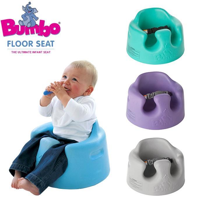 赤ちゃん 椅子 バンボ