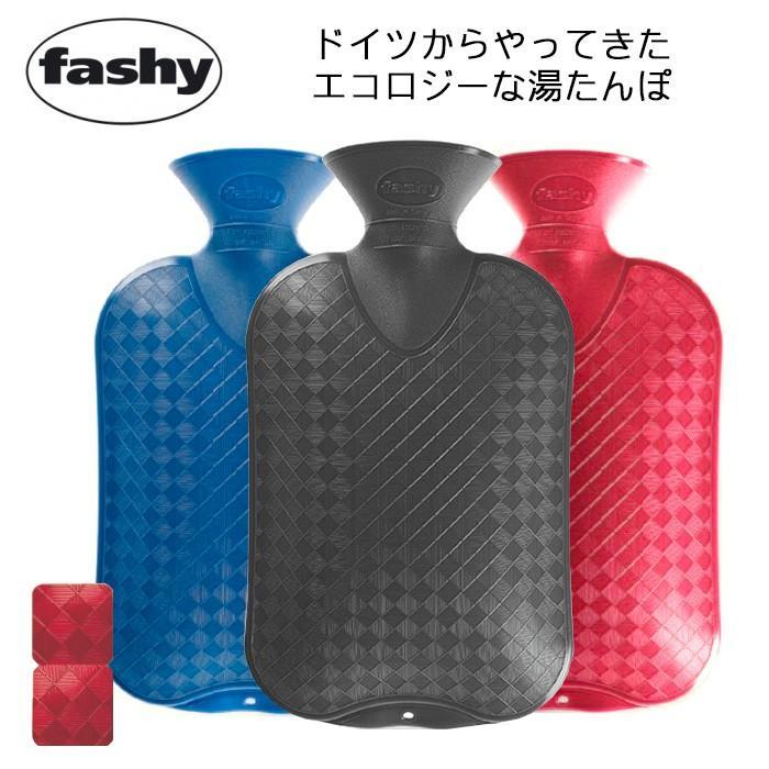 ファシー 湯たんぽ プレゼント 売店 2.0L 6420 プレーン