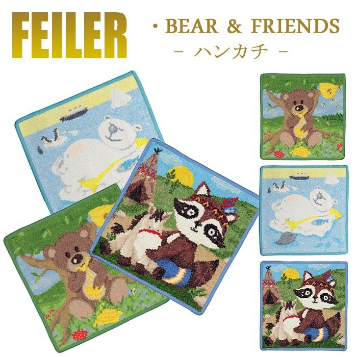 Feiler フェイラー ハンカチ ベア フレンズ セール特価品 Friends 25cm×25cm 再再販 Bear