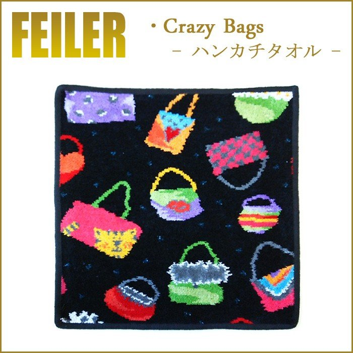 Feiler フェイラー ハンカチ クレイジーバッグ 人気激安 CRAZY 返品不可 BAGS