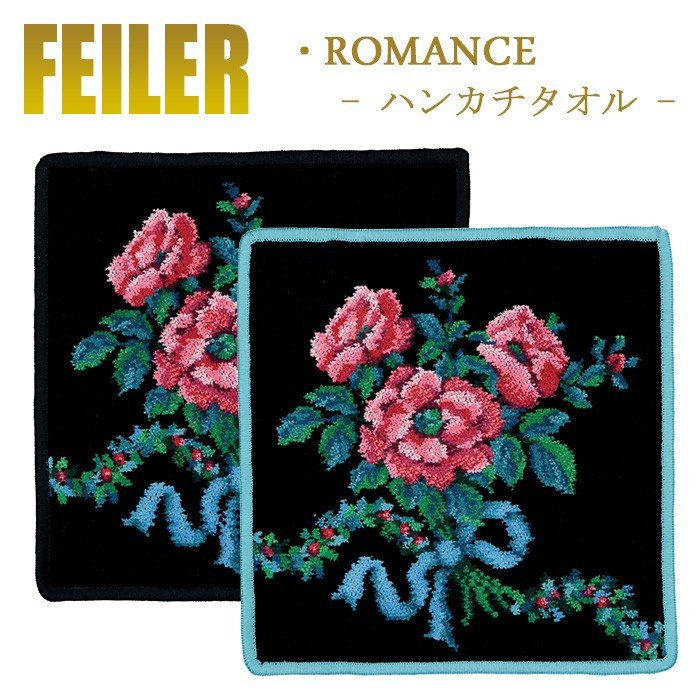 Feiler フェイラー ハンカチ ROMANCE タイムセール ロマンス 特価品コーナー☆ 25×25