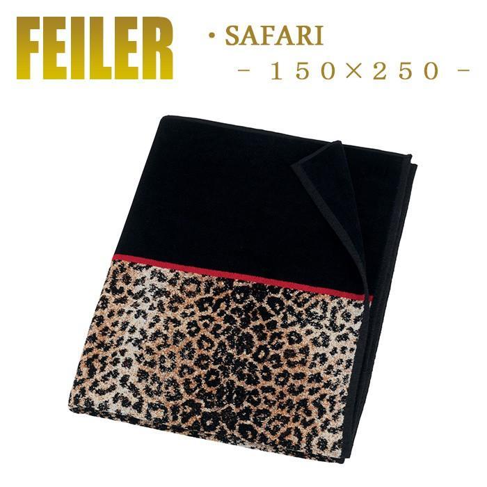フェイラー ベッドカバー 150×250 サファリ