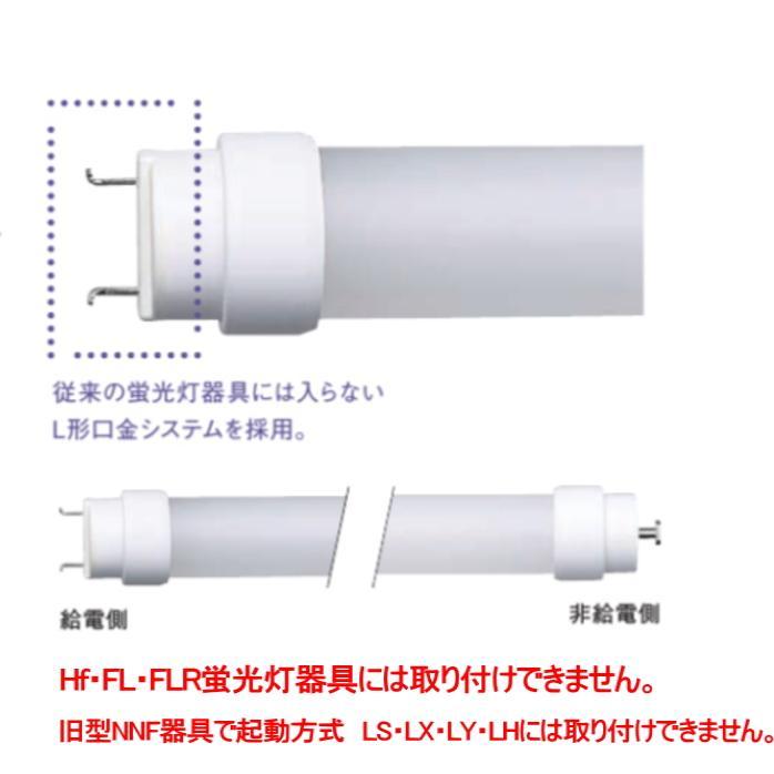 LDL40SN1925K 7月価格改定 値上げ 品 パナソニック40W型直管LEDランプ2500 秀逸 lmタイプ:昼白色 通信販売 19 N 5000K 25-K LDL40S