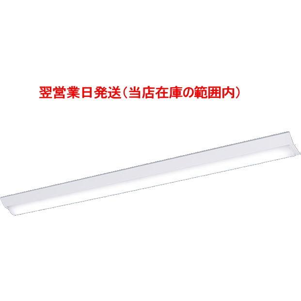 本日の目玉 XLX410AENPLE9 パナソニック 旧 XLX410AENTLE9の更新製品 昼白色 富士型幅:150 mm 非調光FLR40形1灯器具相当 祝開店大放出セール開催中