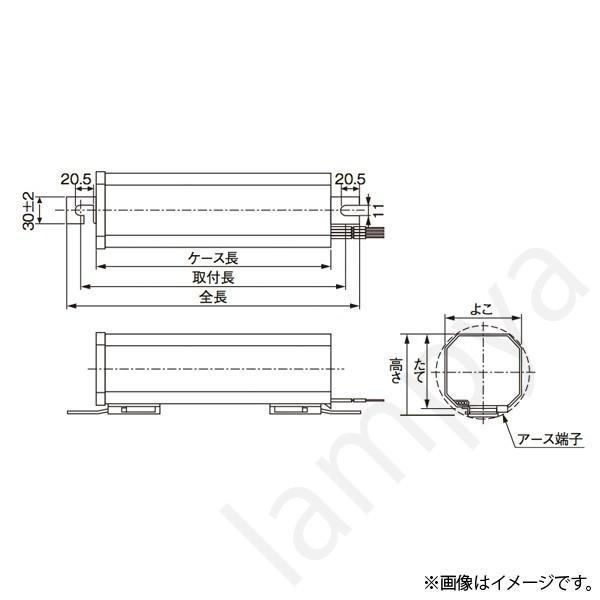 HIDランプ用 安定器 3HC-2027HW-A(3HC2027HWA) 東芝ライテック(TOSHIBA)