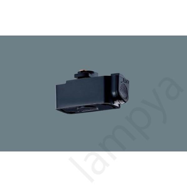引掛シーリングプラグ 現品 黒 DH8542B ライティングレール用 パナソニック 配線ダクトレール 価格 交渉 送料無料