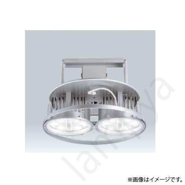LED高天井用照明器具 EHCL21003W/NSAZ2(EHCL21003WNSAZ2) 岩崎電気
