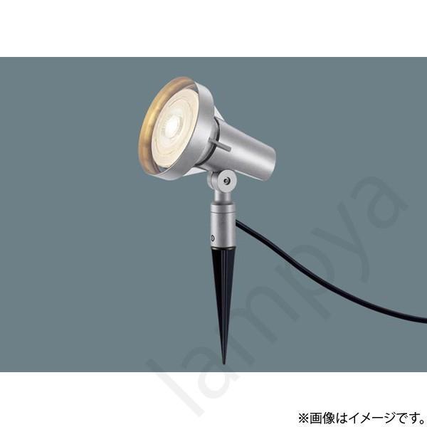 LGW40125 LEDスポットライト パナソニック らんぷや - 通販 - PayPayモール