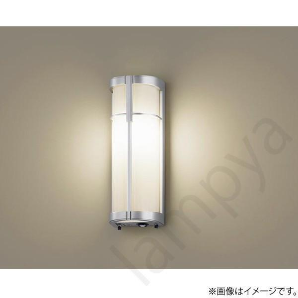 LEDポーチ灯(電球色)LGWC85023SF パナソニック