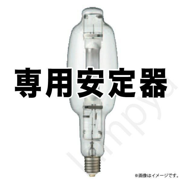 HIDランプ用 安定器 50Hz用 M20BCAP2A01 (M20BCAP2A(B)01) 岩崎電気