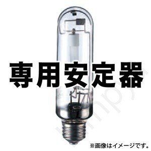 HIDランプ用 安定器 60Hz用 NHS0.5CCP1B351(NHS05CCP1B351)NHS0.5CCP1A(B)351 岩崎電気