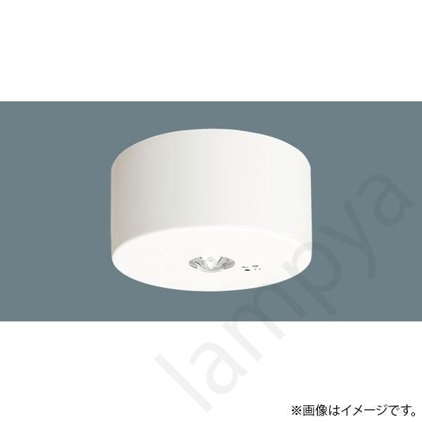 即納 安心と信頼 訳あり商品 NNFB91005J LED非常灯 パナソニック 昼白色 非常用照明器具