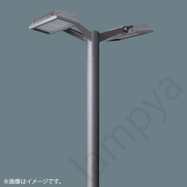 LED街路灯 NNY22135K LE9(NNY22135KLE9)パナソニック