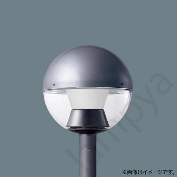 NNY22690LE9 LED街路灯 LEDモールライト 昼白色 NNY22690 実物 パナソニック 正規販売店 LE9