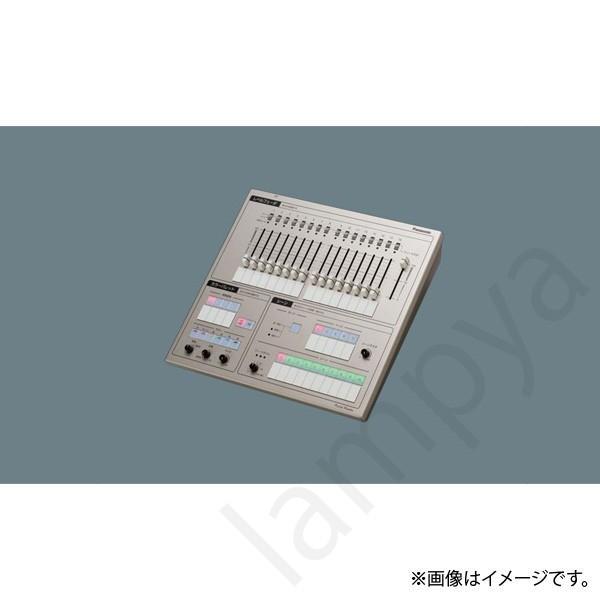 LEDダウンライト 記憶調光操作卓 NQ77566 パナソニック