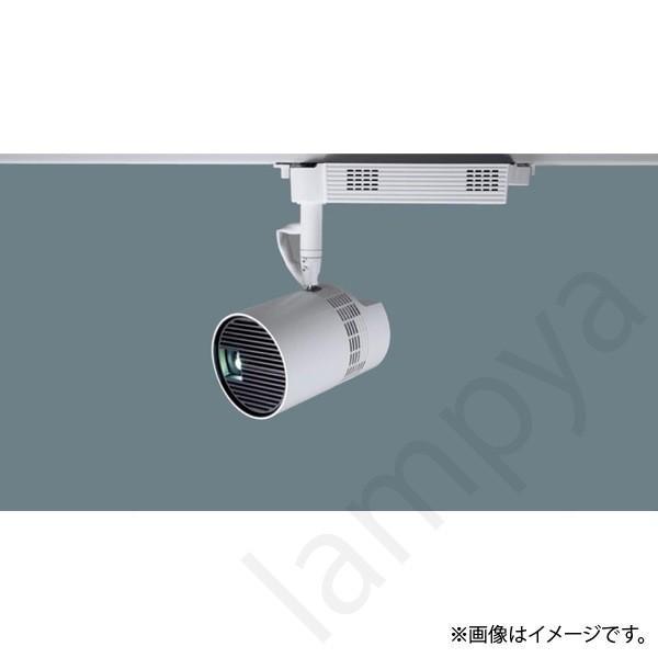 LEDスポットライト 高機能演出照明 NTN91000W パナソニック