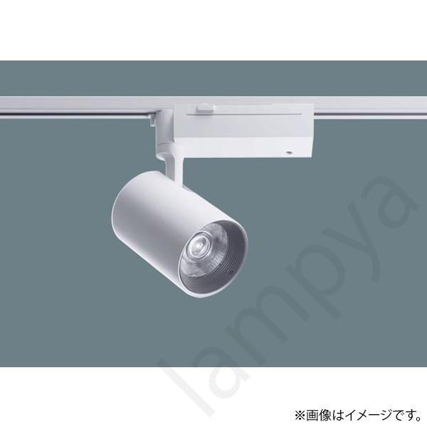LEDスポットライト NTS03123WRZ1(NTS03123W RZ1) パナソニック(ライティングレール/配線ダクトレール) らんぷや - 通販 - PayPayモール