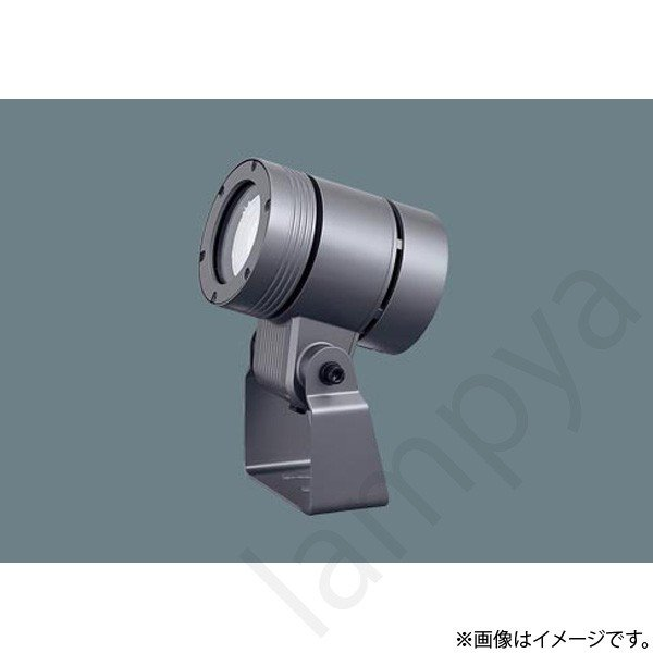 LEDスポットライト NYT1031RLE9(NYT1031R LE9)パナソニック らんぷや - 通販 - PayPayモール