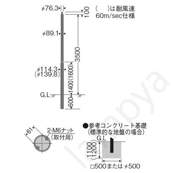 パナソニック Panasonic モールライト用ポール トクポール XY3702A(3.5m/φ76)コーヒーブラウン/埋込式【上ポールYD3603A+下ポールYD3604A】