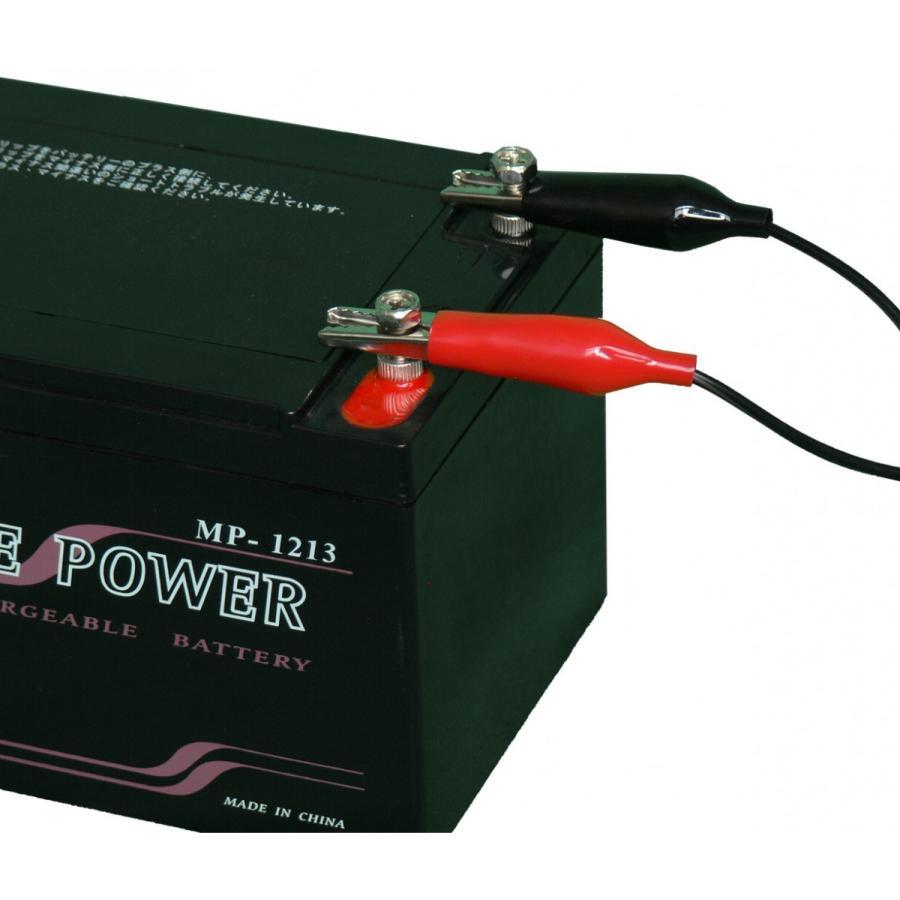 12V13AHバッテリー(専用充電器付)|lamses|02
