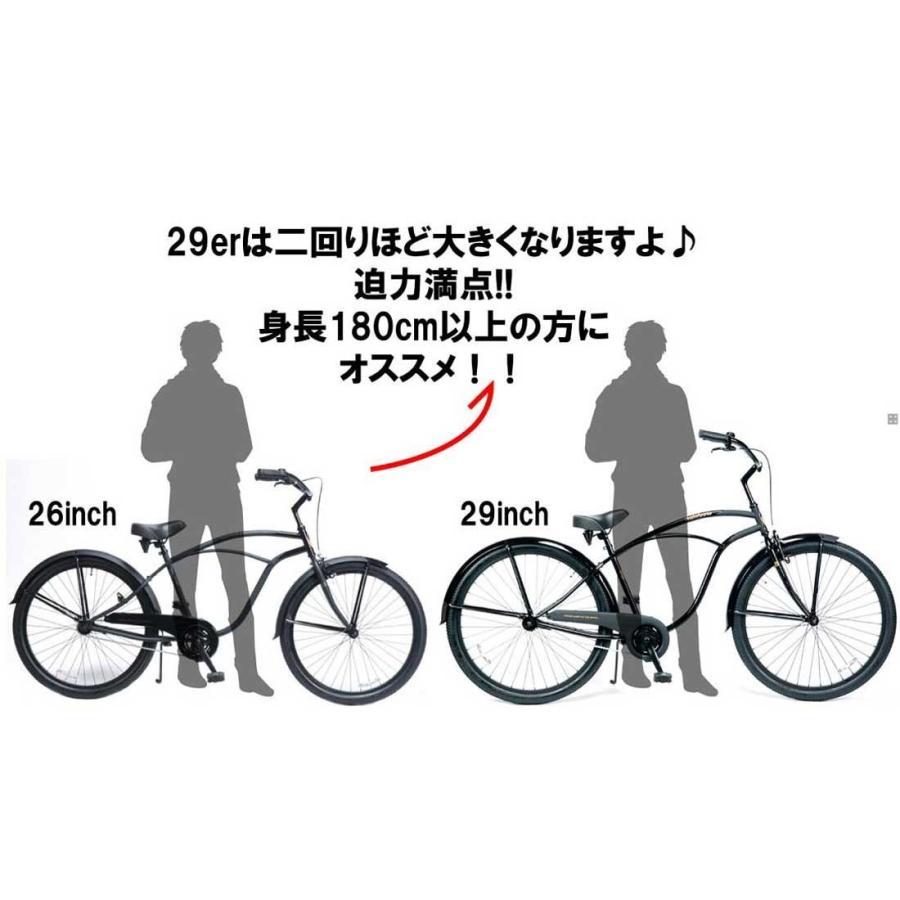自転車 RAINBOW PCH101 29er-8D DARTH-VADER レインボー ビーチクルーザー 29インチ 8段変速付 おしゃれ 通勤 通学 メンズ レディース|lanai-makai|16