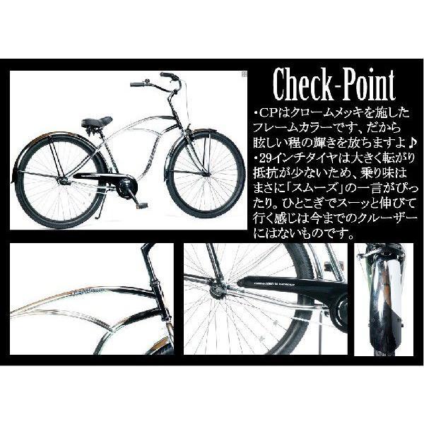自転車 RAINBOW PCH101 29er クロームポリッシュ レインボー ビーチクルーザー 29インチ 8段変速付 おしゃれ 通勤 通学 メンズ レディース|lanai-makai|03