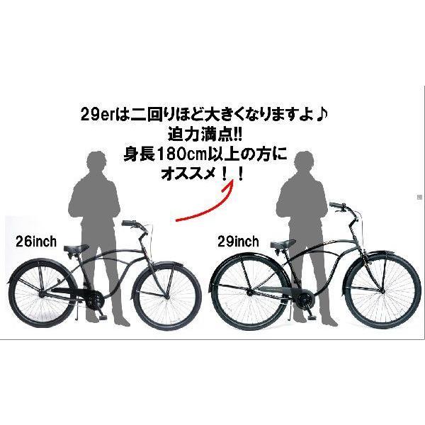 自転車 RAINBOW PCH101 29er クロームポリッシュ レインボー ビーチクルーザー 29インチ 8段変速付 おしゃれ 通勤 通学 メンズ レディース|lanai-makai|05
