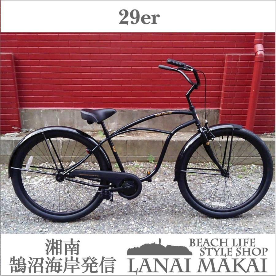 自転車 RAINBOW PCH101 29er グロスブラック×マットブラック レインボー ビーチクルーザー 29インチ 8段変速付 おしゃれ 通勤 通学 メンズ レディース lanai-makai