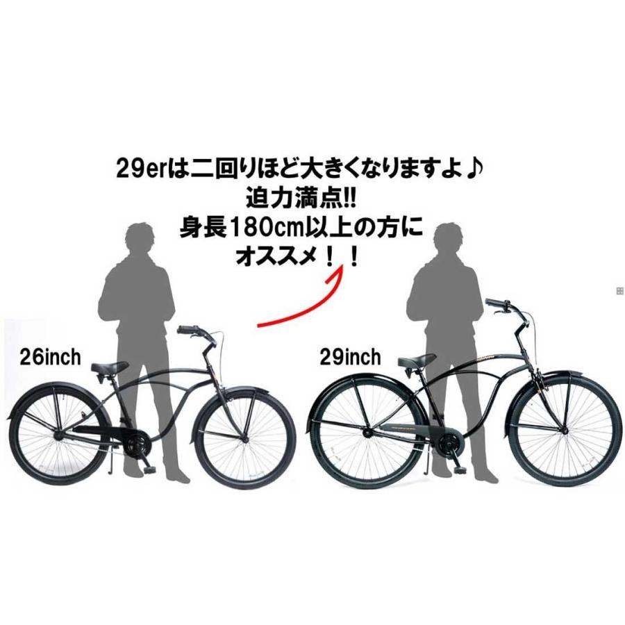 自転車 RAINBOW PCH101 29er グロスブラック×マットブラック レインボー ビーチクルーザー 29インチ 8段変速付 おしゃれ 通勤 通学 メンズ レディース lanai-makai 14
