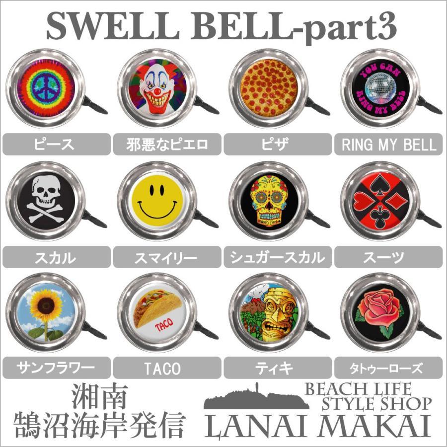 自転車 ベル CLEAN MOTION-SWELL-BELLコレクション  |lanai-makai|03