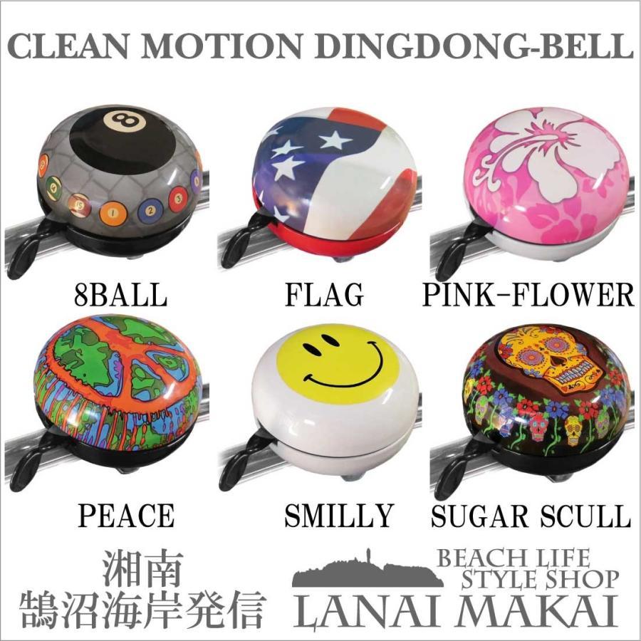 自転車 ベル CLEAN MOTION BIG DINGDONG BELL|lanai-makai
