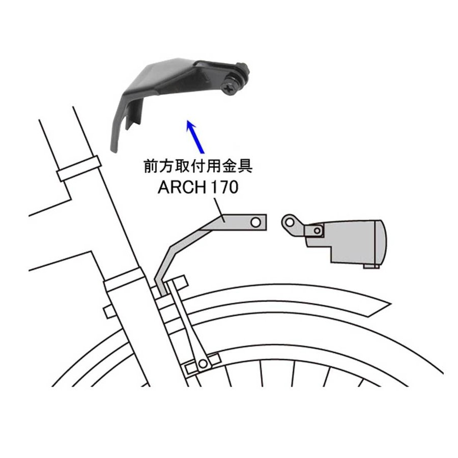 CALIPER-PARTS 自転車 ライト 取付 パーツ キャリパーパーツ lanai-makai 05