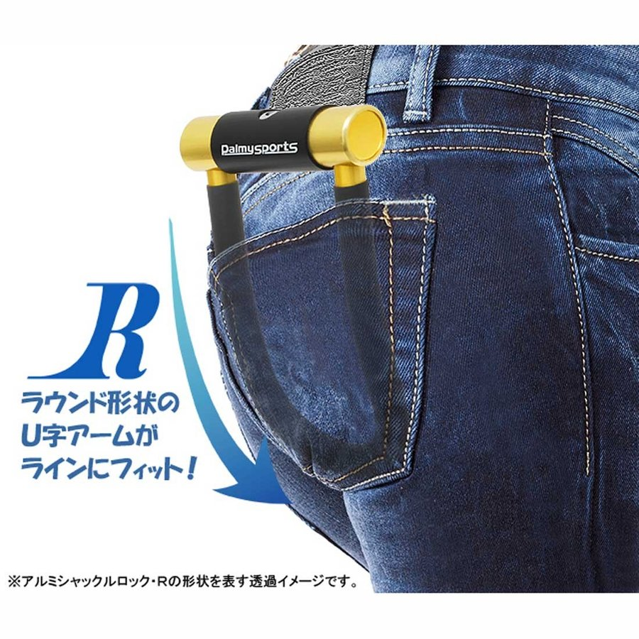 自転車 ロック 鍵 RPALMY PS-101AL-R アルミシャックルロックーR|lanai-makai|03