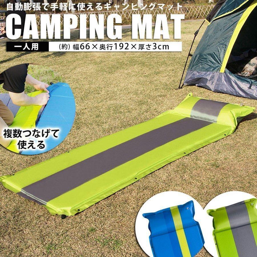 キャンプ マット 厚手 寝心地 車中泊 キャンピングマット アウトドア 自動膨張 一人用 毎日激安特売で 営業中です 敷くだけ SR-CM010 アイテム勢ぞろい シングルサイズ オシャレ 極厚 192×66cm 3cm