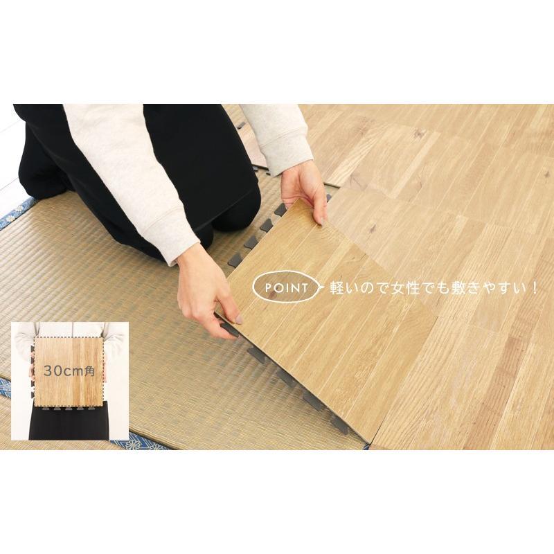 フロアタイル フローリングタイル 30×30cm 30cm角 特殊硬化紙  リフォーム 1枚入り 0W133|landmark|06