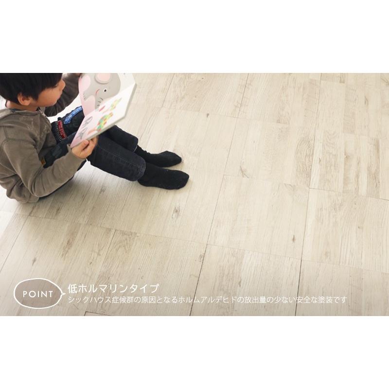 フロアタイル フローリングタイル 30×30cm 30cm角 特殊硬化紙  リフォーム 1枚入り 0W133|landmark|10