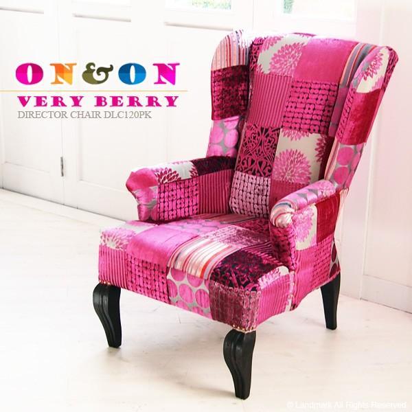 開梱 北欧 ソファー 1人掛け ウイングチェア 椅子 パーソナル パーソナル ハイバック ピンク ON&ON DLC120PK