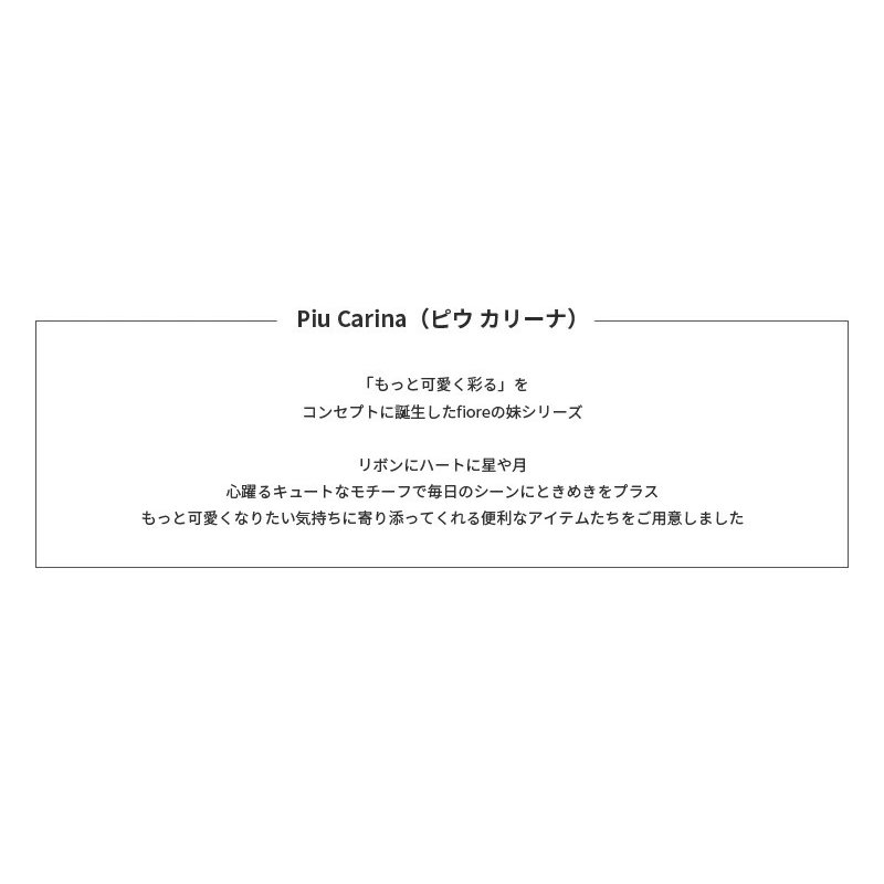デコレーションバスケット 姫系 家具 フェミニン GK832WW landmark 12