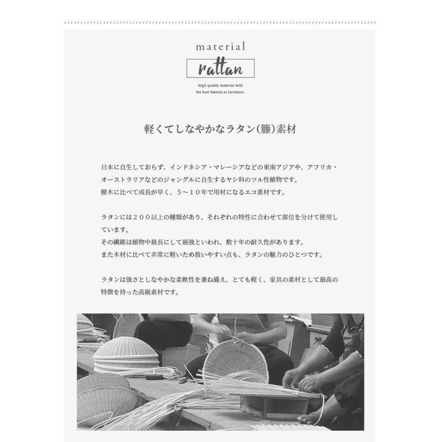 デコレーションバスケット 姫系 家具 フェミニン GK832WW landmark 13