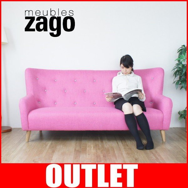 開梱 北欧家具 ソファー 3人掛け カウチ 椅子 三人用 ピンク カフェ zago zago dream L-D203PK