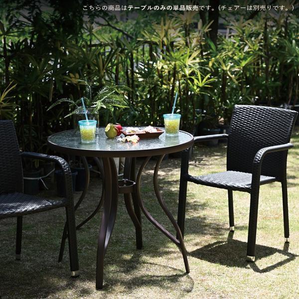 ガーデン家具スツール屋外1脚アウトドアバーベキューキャンプガーデン庭テラスグレーガーデンチェア椅子背もたれ無し北欧西海岸籐ラタン風アジアンおしゃれC1702PGY2019