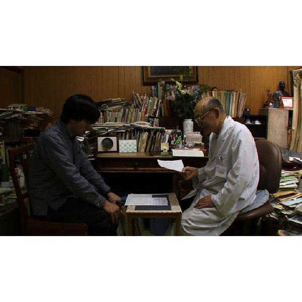 『ヒポクラテスと蓮の花』【DVD】(森田療法)|landscape-store|02
