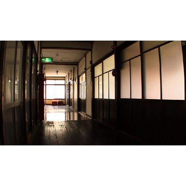 『三聖病院 宇佐療法という宇宙』【DVD】(森田療法) landscape-store 04