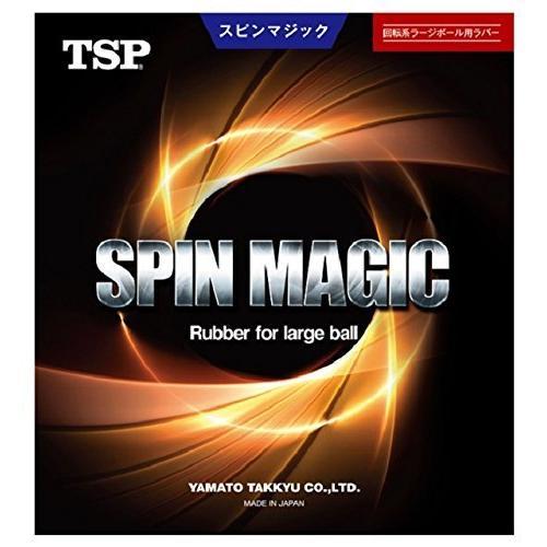 TSP 卓球 スピンマジック ラージボール専用ラバー 新作からSALEアイテム等お得な商品満載 020362 0040 赤 ファッション通販 7 超特厚