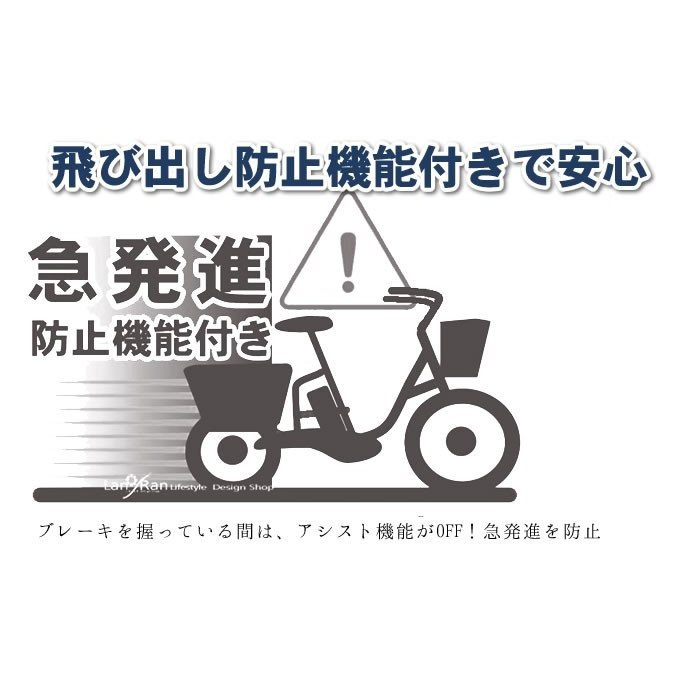 電動アシスト 三輪自転車  電動 三輪車  大人用 高齢者 ノーパンクタイヤ シニア ミムゴ サンリン lanran 10