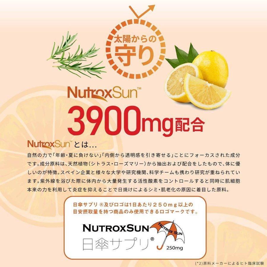太陽対策 美容サプリ ニュートロックスサン ビタミンC  60粒 ランテルノ 日本製 ホワイトドロップ 1箱|lantelno-store|04