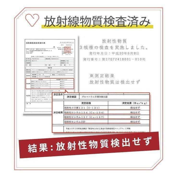 太陽対策 美容サプリ ニュートロックスサン ビタミンC  60粒 ランテルノ 日本製 ホワイトドロップ 1箱|lantelno-store|07